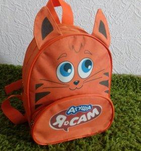 Новый детский рюкзак