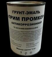 Грунт эмаль против коррозии металла 1кг.