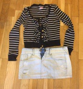 Кардиган юбка джинсовая