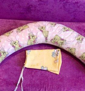 Подушка для беременных и для кормления+бонус