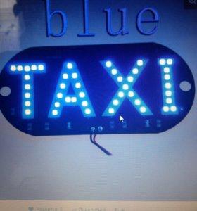 Индикатор такси