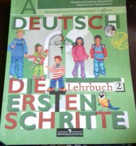 Учебник по немецкому языку 2 часть