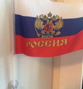 Флаг России 30см