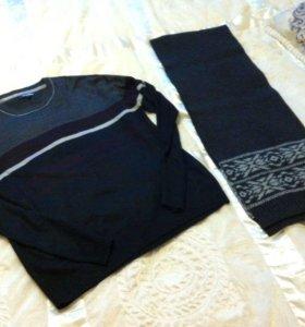 Новые полувер и шарф ostin