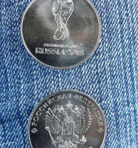 Коллекционная монета 25 рублей