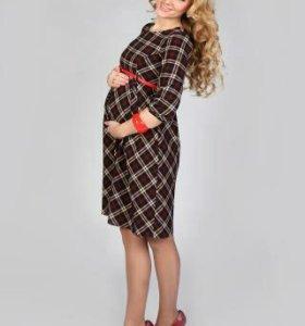 Платье ( для беременных)