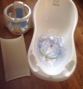 Ванночка, сиденье для купания, горка, круги..