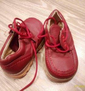 Туфли, размер 23