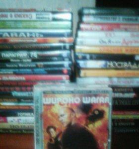 DVD диски фильмы и музыка