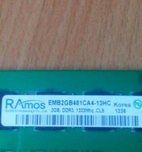 ОЗУ 2 плашки по 2 ГБ. DDR 3.