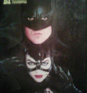 Трилогия Бэтмэна, в одной книге.