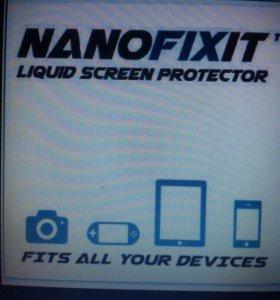 Nanofixit