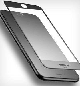 Vpower Закаленное Стекло Для iphone 7