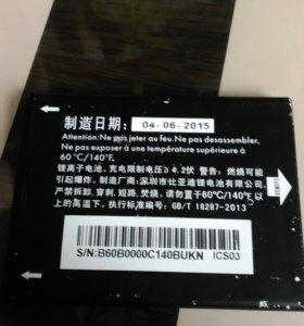 Аккамулятор для Alcatel Pixi 3,4
