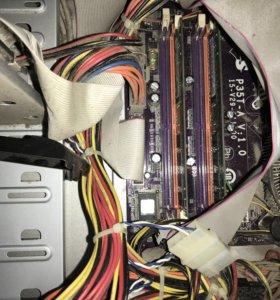 Компьютер 1