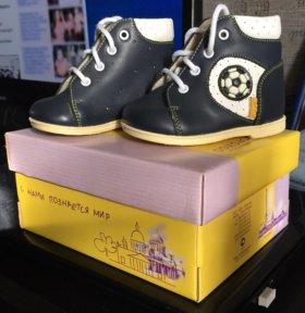 Ботиночки детские новые, размер 17