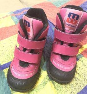демисезонные ботинки Минимэн