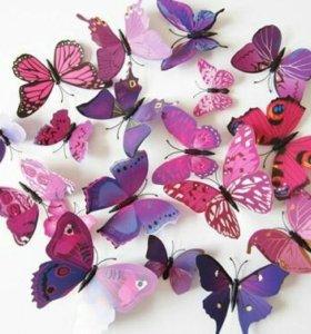 Бабочки интерьерные