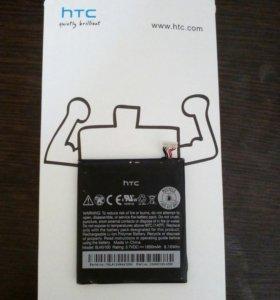 Батарея на HTS One S