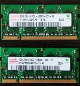 Hynix 1Gb 2Rx16 PC2-5300S-555-12 (SO-dimm, DDR2)