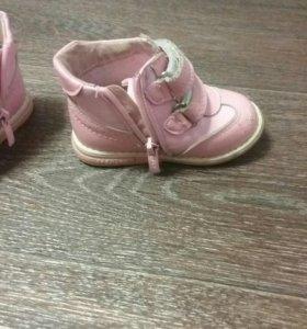 Ботинки детские. Натуральная кожа.
