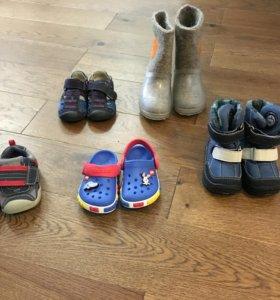 Обувь для мальчика размеры 20-23