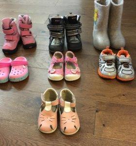 Обувь для девочки 20-23 размер