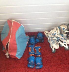 Ролики выдвижные +сумка и защита