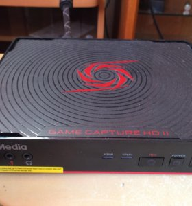 Avermedia Game Capture HD II + 500GB HDD