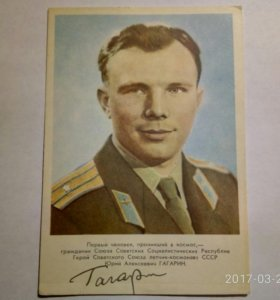 Гагарин и Титов 1961год