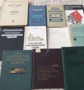 Книги для ВУЗ строительных специальностей