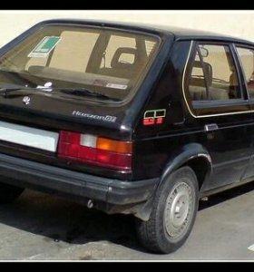 Chrysler Horizon