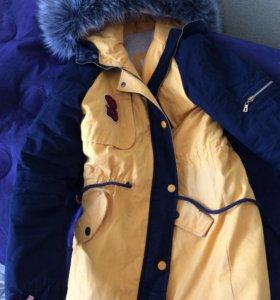 Куртка зимняя(парка)