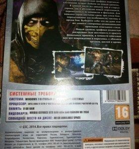Mortal Kmbat X, 2 ДИСКА ЗА ОДНУ ЦЕНУ!