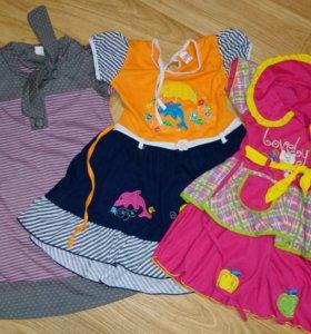 Платья, юбки, кофты, футболки
