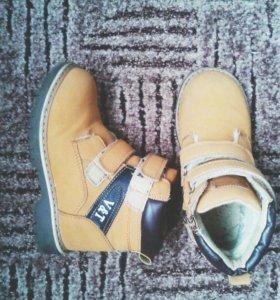 Ботинки и кеды