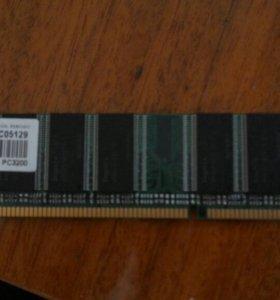 Оперативка DDR 1 гб.