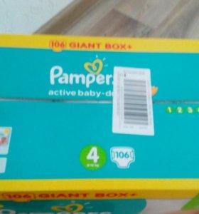 Памперсы active baby-dry