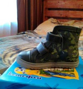 Обувь детская новая 30р