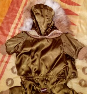 Куртка для щенка