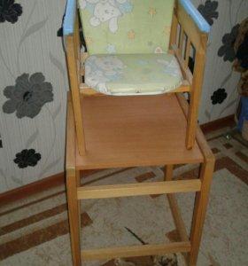 Детский стол для кормления
