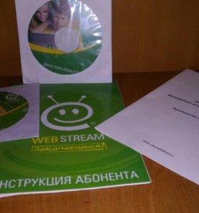 Модем/маршрутизатор Webstream