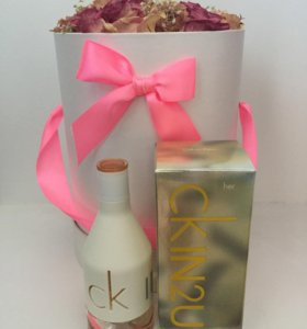 Парфюм CK in 2 U for her 50ml