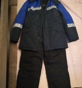 Куртка, брюки.