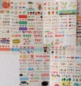 Классные наклейки для ежедневников