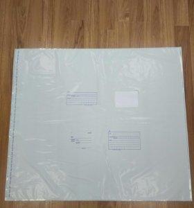 Пакеты почтовые пластиковые 600*675