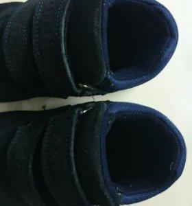 Ботинки Dandino ортопедические замша весна
