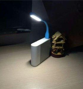 USB фанарик для ноутбука