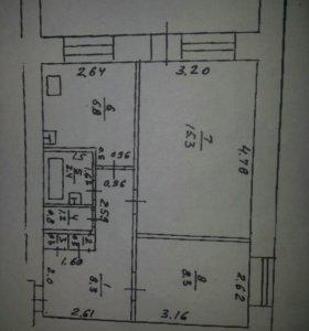 Квартира двухкомнатнаЯ под коммерческое помещение