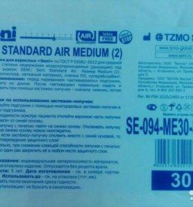Памперсы для взрослых Seni Standard Air Medium(2)